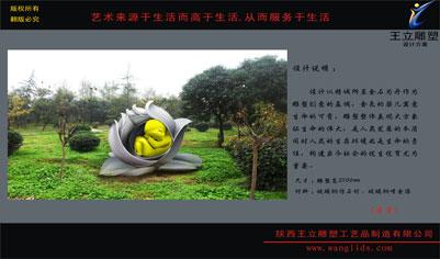 社区景观雕塑